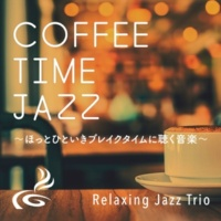 Relaxing Jazz Trio Bittersweet Memories