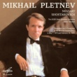 Mikhail Pletnev 24 Preludes and Fugues, Op. 8: No. 21, Prelude and Fuga in B-Flat Major