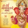 Asha Bhosle Aarti Ganpatichi (Version, II)