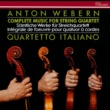 イタリア弦楽四重奏団 Webern: Slow Movement for String Quartet