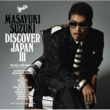 鈴木 雅之 DISCOVER JAPAN Ⅲ ~the voice with manners~