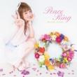 飯塚雅弓 Peace Ring