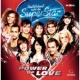 Deutschland sucht den Superstar Power Of Love