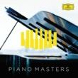 Evgeny Kissin ピアノ・マスターズ~世界を感動させる18人のピアニストたち