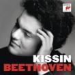 Evgeny Kissin Kissin - Beethoven