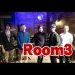 room3 As i am