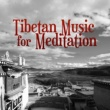 Yoga Music Deep Meditation