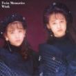 Wink Twin Memories (Remastered 2013)