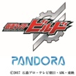 PANDORA feat.Beverly Be The One (TVオープニングサイズ)