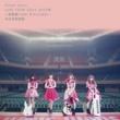 Silent Siren Silent Siren Live Tour 2014→2015冬~武道館へGO! サイレンGO!~@日本武道館