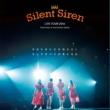 Silent Siren Silent Siren LIVE TOUR 2016 Sのために Sをねらえ!そしてすべてがSになる@横浜アリーナ