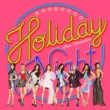少女時代 Holiday Night