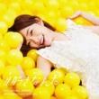 AKB48 #好きなんだ Type A