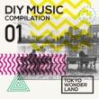 Her Ghost Friend DIY MUSIC COMPILATION Vol.01 ~ TOKYO WONDERLAND