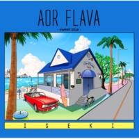 ISEKI AOR FLAVA ‐sweet blue‐