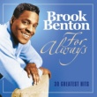 Brook Benton It's Just a Matter of Time