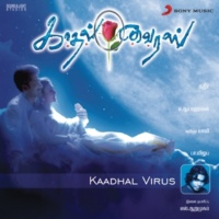 A.R. Rahman Kaadhal Virus (Original Motion Picture Soundtrack)
