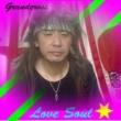 Grandcross Love Soul