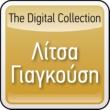 Litsa Yiagousi