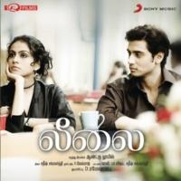 Satish Chakravarthy Leelai (Original Motion Picture Soundtrack)