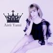 Airii Yami テルーの唄