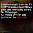 LEO今井 On Videotape