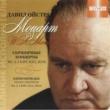 David Oistrakh Violin Concerto No. 1 in B-Flat Major, K. 207: I. Allegro moderato