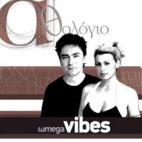 Omega Vibes Anthologio - Omega Vibes