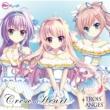 TROISANGES 【Re:ステージ!】Cresc.Heart