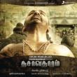 Himesh Reshammiya/Mahalakshmi Iyer Oh...Ho...Sanam (Remix)
