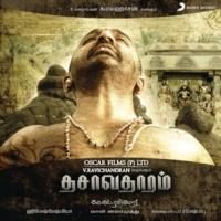 Himesh Reshammiya Dasavathaaram (Tamil) (Original Motion Picture Soundtrack)