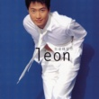 Leon Lai I Love You So Much