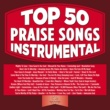 Maranatha! Instrumental Awesome God [Instrumental]