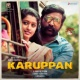 D. Imman Karuppan (Original Motion Picture Soundtrack)