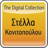 Stella Konitopoulou The Digital Collection
