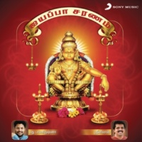 Koti Ayyappa Saranam (Original Motion Picture Soundtrack)