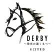 H ZETTRIO DERBY~栄光の道しるべ~