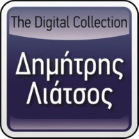 Dimitris Liatsos The Digital Collection