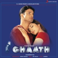Anu Malik Ghaath (Original Motion Picture Soundtrack)