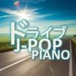 Kaoru Sakuma 日曜日よりの使者(Instrumental)