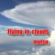 Mutsu Yamato Flying in clouds