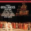 """Ekkehard Wagner/Frank Schiller/ライプツィヒ放送合唱団/シュターツカペレ・ドレスデン/シルヴィオ・ヴァルヴィーゾ Beethoven: Fidelio, Op. 72 / Act 1 - """"O welche Lust"""""""