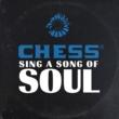 ラムゼイ・ルイス Chess Sing A Song Of Soul