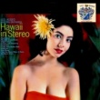 Leo Addeo Blue Hawaii