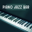 Smooth Jazz Park Piano Jazz Music