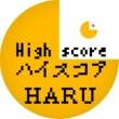 HARU ハイスコア