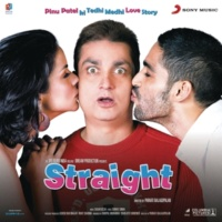 Sagar Desai Straight (Original Motion Picture Soundtrack)