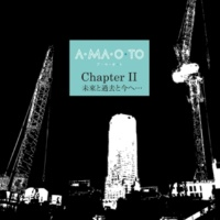 A・MA・O・TO Chapter II 未來と過去と今へ…