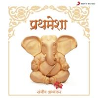 Suresh Wadkar Shiv Parvtichya Suta