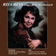 Rita Reys One Less Bell to Answer